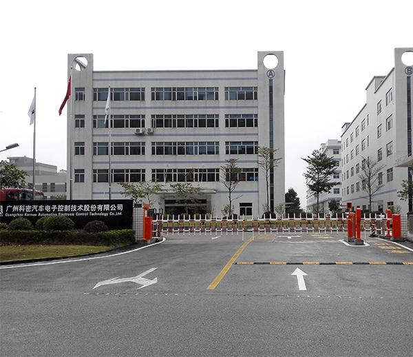 广州科密科技园