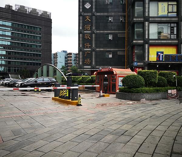 广州国际科贸中心