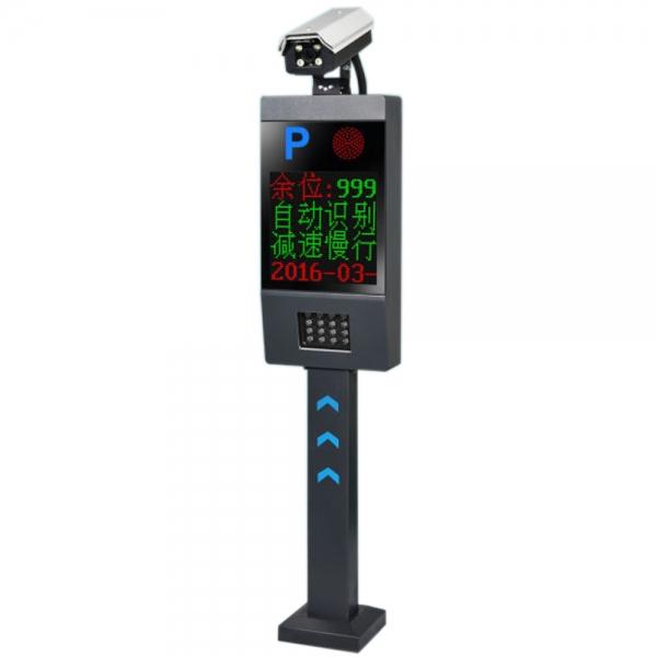 SCR02车牌识别机