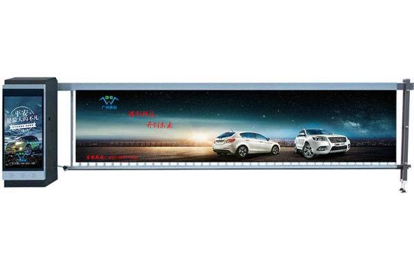 SCD1007 Ad channel gate